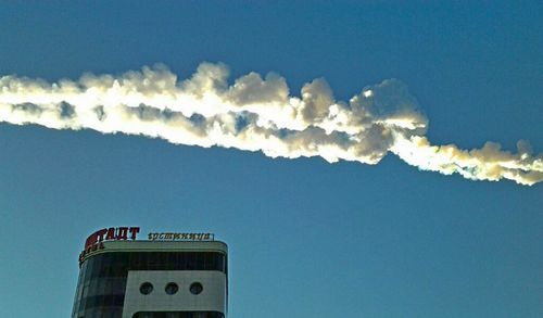 метеорит над Челябинском