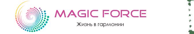 Magic Force — Жизнь в гармонии